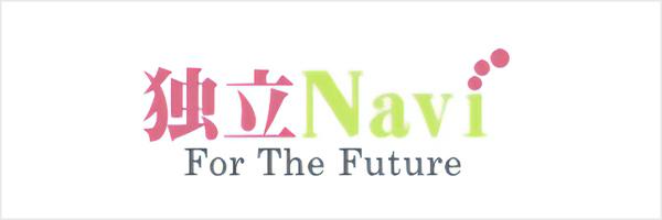 独立Navi